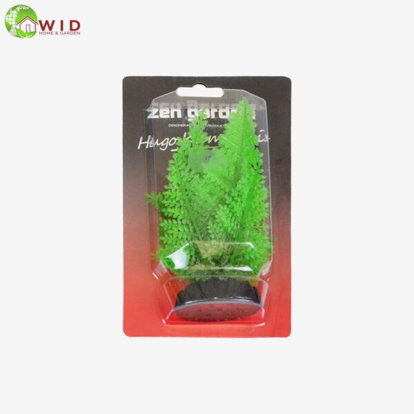 aquarium plastic plants fern uk