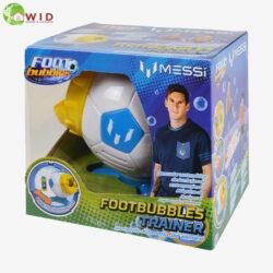 Messi Foot Bubbles Trainer