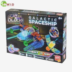 TOY GALACTIC SPACESHIP, UK