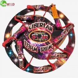 Siberian Wheel firework catherine wheel